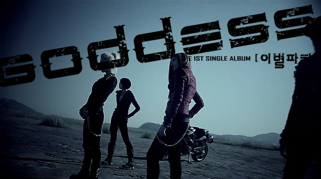 091812_goddess_teaser2
