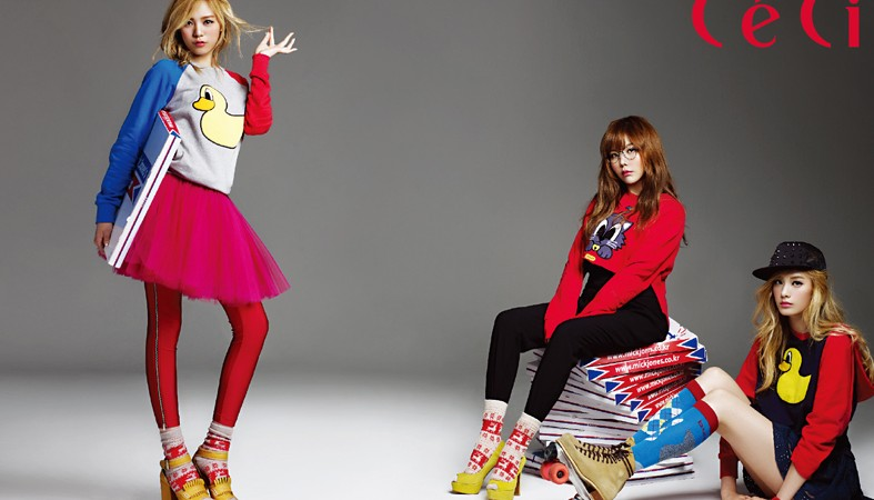 "Orange Caramel is Funky and Vivid in a Fall Pictorial for ""CeCi"""