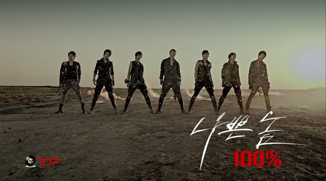 "Rookie Group 100% Releases Dance Version MV for ""Bad Boy"""