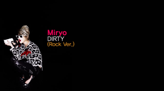 "Brown Eyed Girls' Miryo Reveals Rock Version of ""Dirty"""
