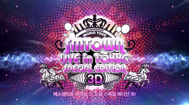 Trailer for SMTOWN Live in Tokyo 3D Revealed