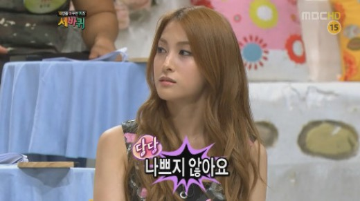 Kara's Gyuri Lost 6 Kilograms For Comeback + Would Film An Adult Movie