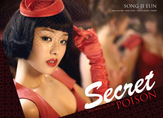 Secret's Song Ji Eun Releases Doll-like Comeback Teaser