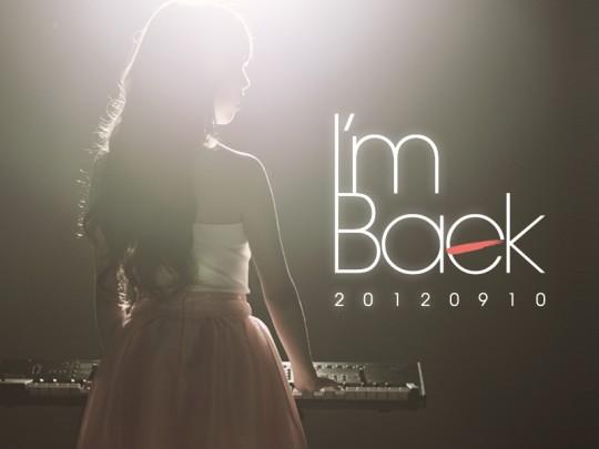 120905 baek ah yeon jacket