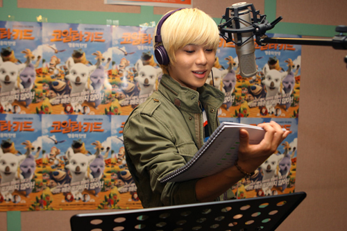 "SHINee's Taemin to Release First Solo Track through ""To the Beautiful You"" OST"