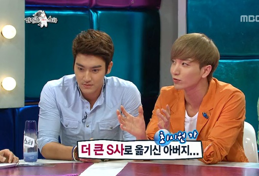 120914_Siwon_Leeteuk