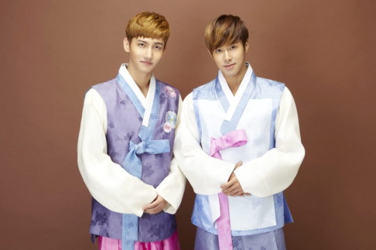DBSK Sends Special Chuseok Video Message!