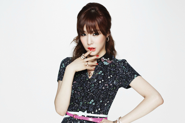 Girls' Generation's Tiffany at Bean Pole Fan Signing Event