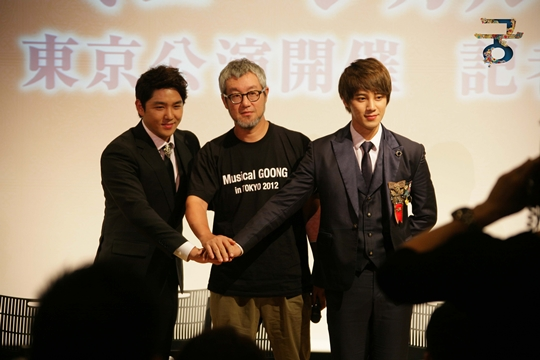 2012.09.14_kangin_goong