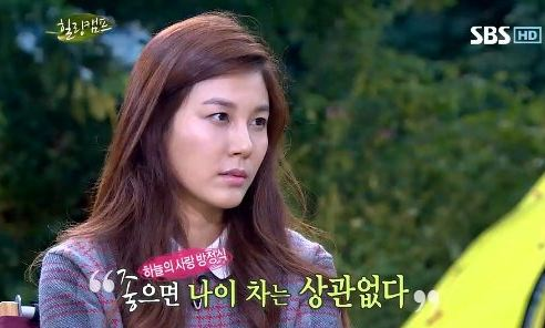 """A Gentleman's Dignity"" Actress Kim Ha Neul Chooses Yoo Seung Ho as Her Ideal Type on SBS's ""Healing Camp"""