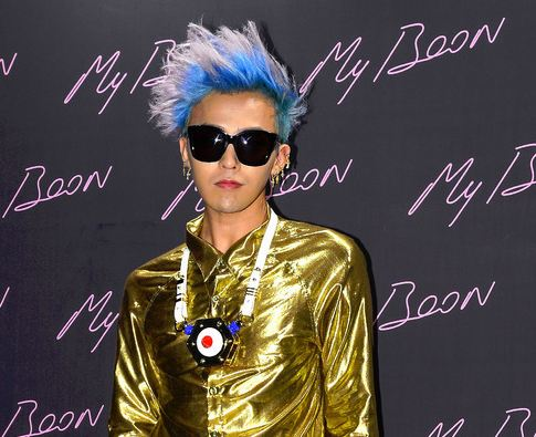 "G-Dragon Hints at ""GQ"" Photo Shoot?"