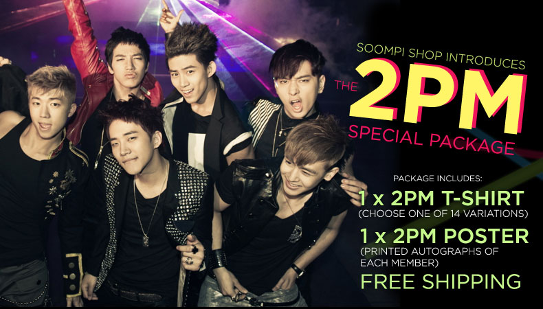 [Soompi Shop] 2PM Special Package – with FREE SHIPPING!