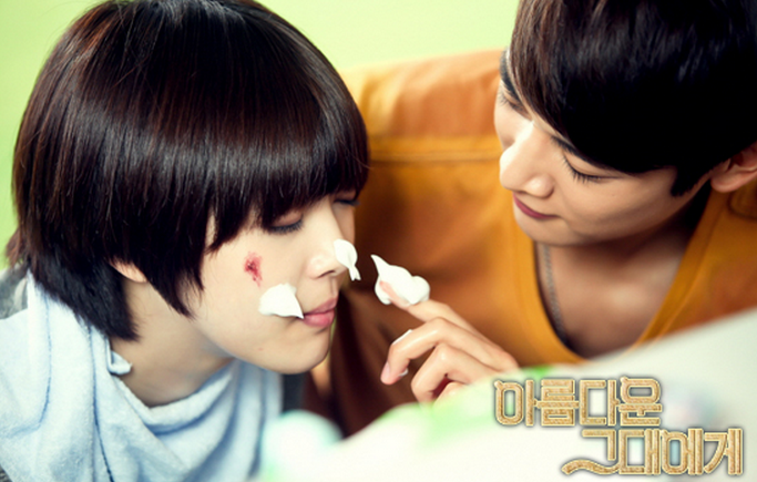 """To the Beautiful You"" Episode 8 Preview"
