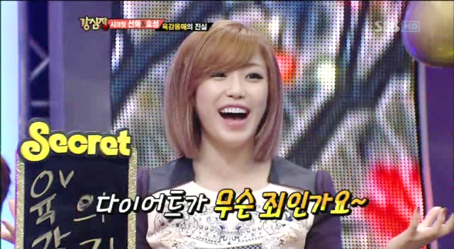 Secret's Hyosung is Hurt by Netizens' Comments on Her Weight Loss