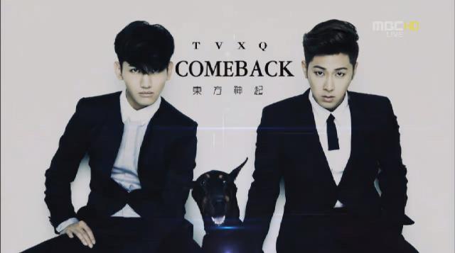 100612_music_core_dbsk