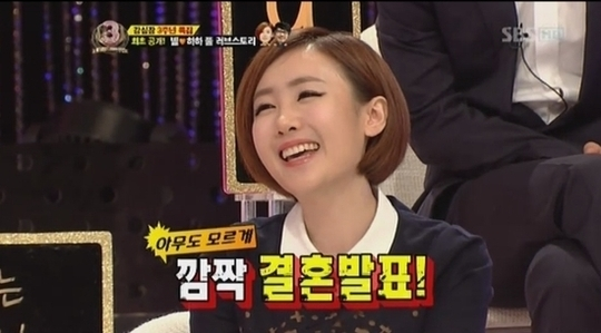 100912_strongheart_byul