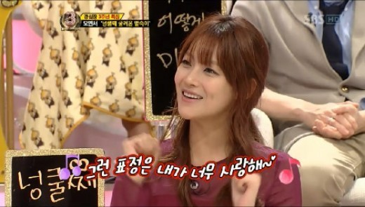 """We Got Married"" Oh Yeon Seo Was Rejected from SM and Debuted as LUV"