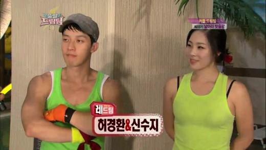 Kim ji min and heo gyeong hwan dating