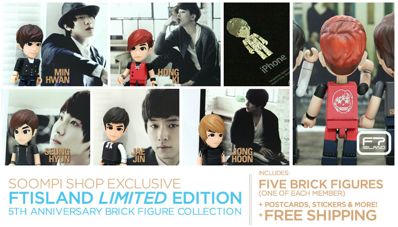 [Soompi Shop] FT Island Brick Figure Deluxe Box – FREE SHIPPING!