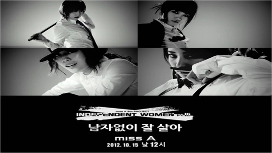 The Members Of miss A Excel As Men In Video Teaser For New Album