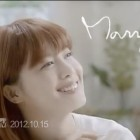 "Goo Hye Sun Releases MV for New Digital Single ""Marry Me"""