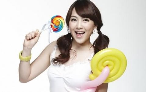KARA's Kang Ji Young Is an Adorable Bunny
