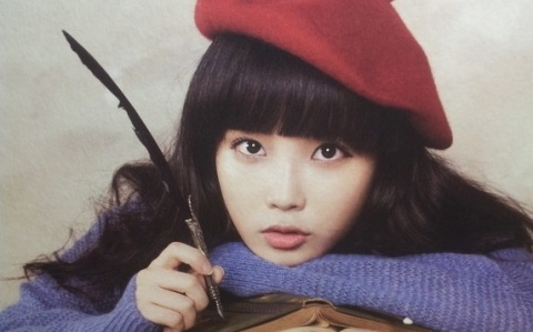 IU Looking Adorable at a CF Shoot