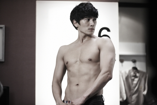 Ji sung naked