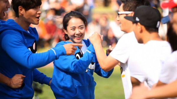 "Moon Geun Young On Upcoming Episode of ""Running Man"""