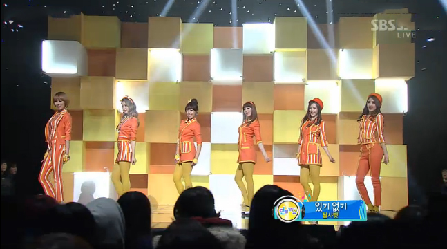 "Dal Shabet Performs ""Have, Have Not"" for Inkigayo Comeback Stage"