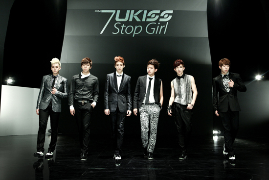 U-Kiss Will Hold Solo Concert in Europe