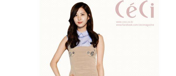 [Ceci] From Head to Toe: Celebs Share Their Secrets ft. Seohyun, Sohee, Suzy, Sulli, IU