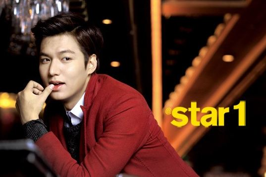Lee Min Ho's Hunky Spread With Star1