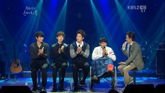 "2AM Shines On ""Yoo Hee Yul's Sketchbook"""