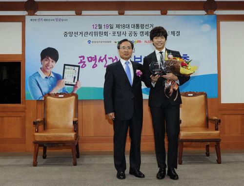 Lee Seung Gi Ambassador for Fair Online Election