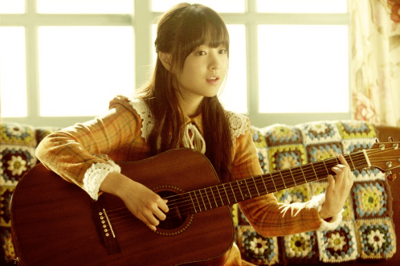 Park bo young wolf boy