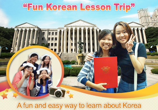 Find Out How You Can Win a Cultural Trip to Korea!