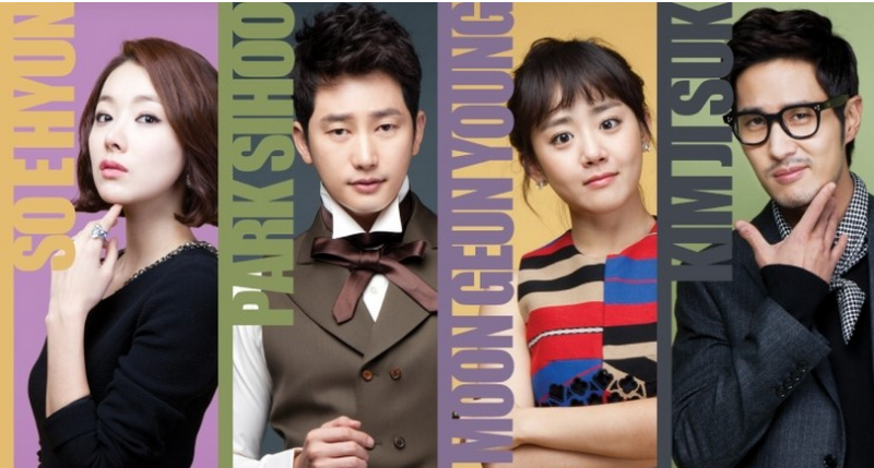 "Sneak Peek at ""Alice in Cheongdamdong"""