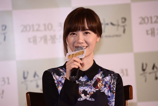 "Goo Hye Sun's ""Peach Tree"" Invited to Brussels International Fantastic Film Festival"