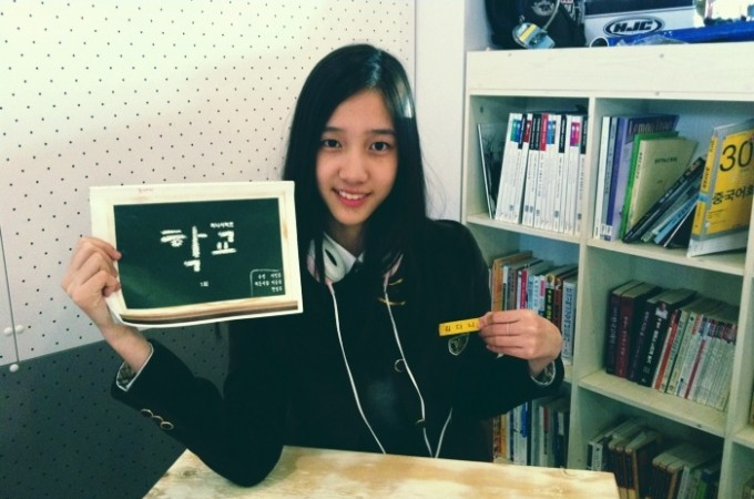 "T-ara's Dani Cast in ""School 2013"" with Five Dolls Hyoyoung"