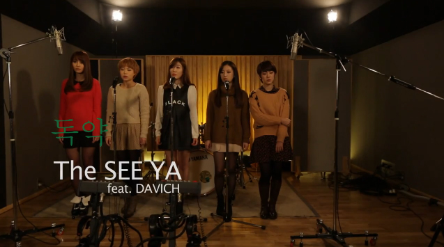 "The Seeya Reveals Music Videos for ""Poison"" Feat. Davichi's Haeri"