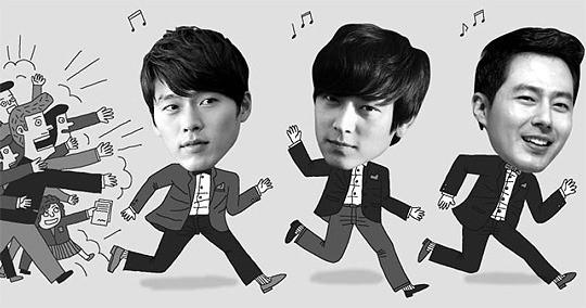 121212_jo in sung_kang dong won_hyun bin