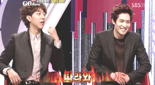 CNBlue Members Reveal That They Fight With Fists