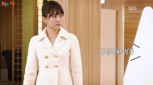 "'Alice in Cheongdamdong' Park Shi Hoo Calls Moon Geun Young ""Shin Se Kyung!"""