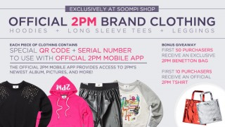 2pm_Clothes_Deal