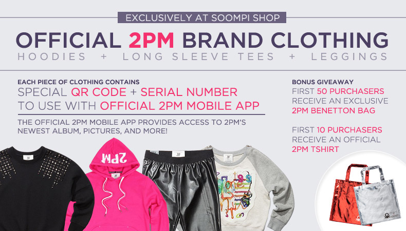 "[Soompi Shop] 2PM ""Clothes Album"" Now Available on Soompi Shop and Special Giveaway Event!"