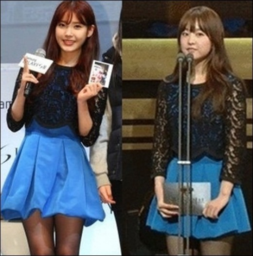 IU and Park Bo Young