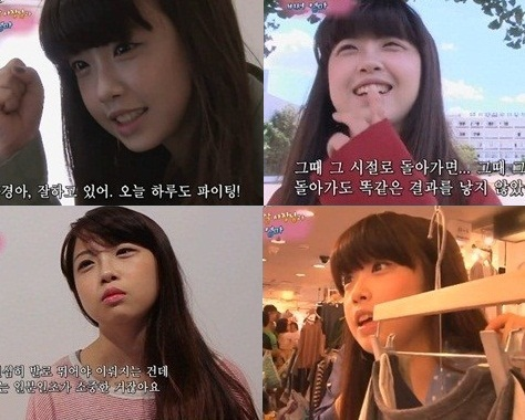 17-Year Old CEO Looks like IU