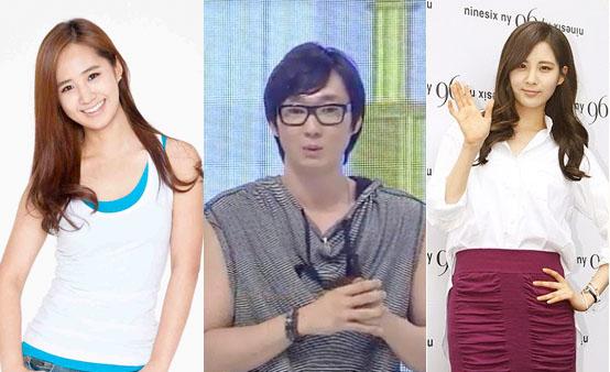 Leeyoungman_trainer