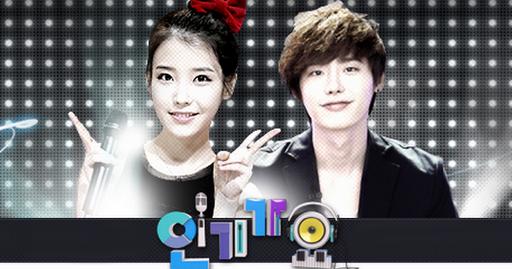 SBS-Inkigayo-Logo